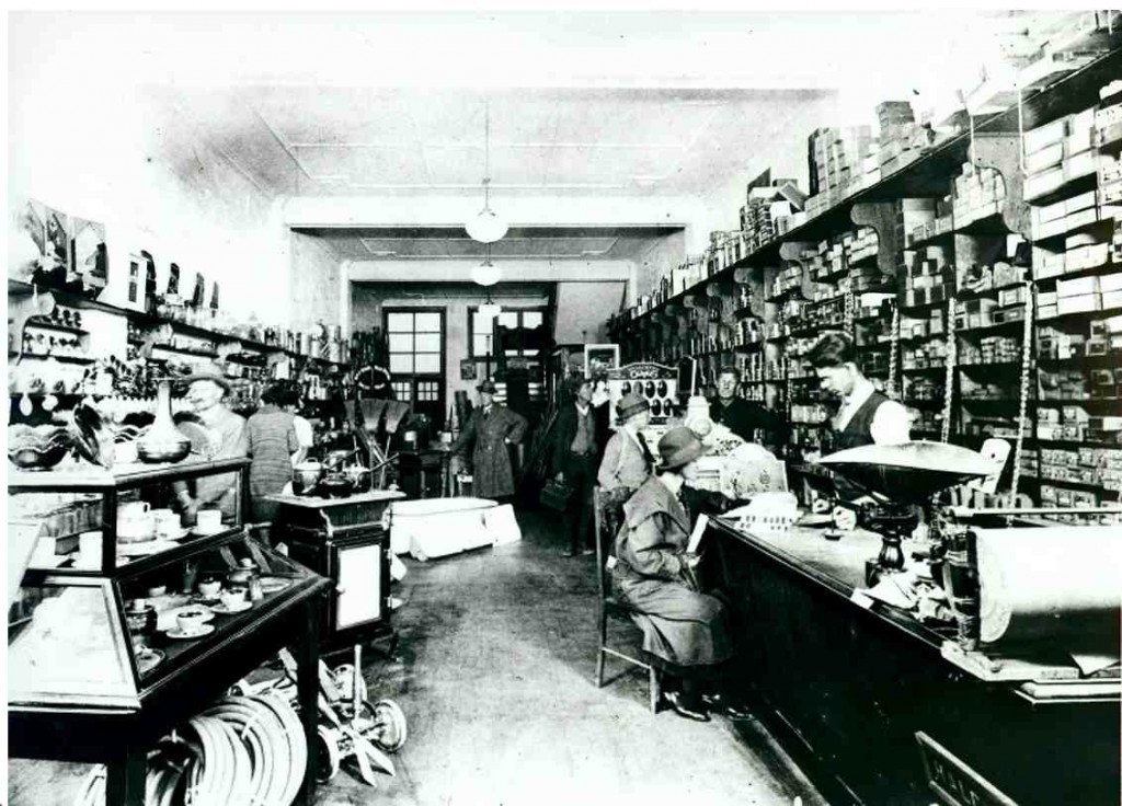 Bairds Hardware Store, South Terrace Bankstown 1930 [Bankstown City Library Photograph Collection]